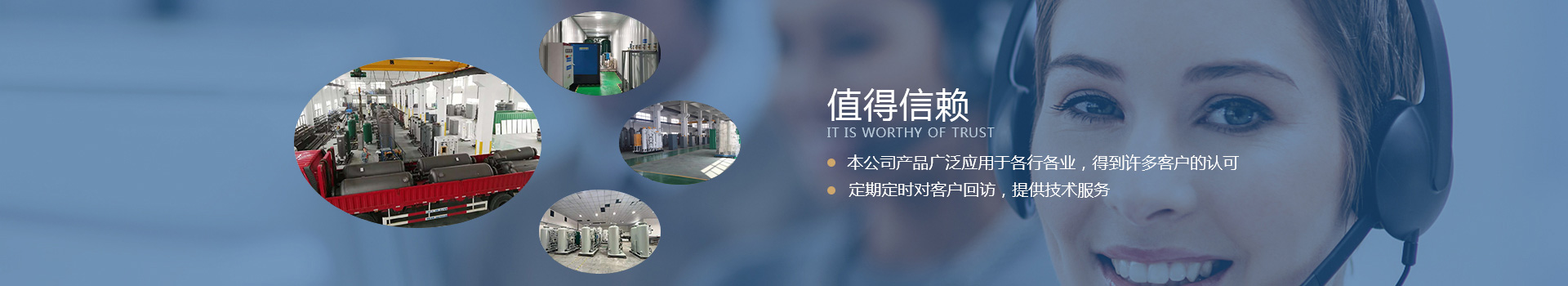 Qilee environmental protection VOCs organic waste gas treatment and purification technology and equipment